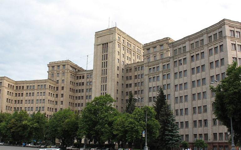 Харківський національний університет